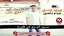مهرجان صحبة ابليس غناء تيم مدافع شبرا ( محمد قنديل - عبده حلمى ) 2019 على شعبيات