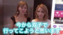 【美容整形】東京中央美容外科の院長にぶっちゃけた質問してみた!