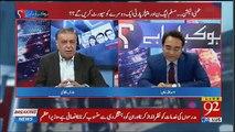 Hamza Shahbaz By Elections Mein Saad Rafiq Aur Shahid Khaqaan Ke Liye Kya Kar Rahe Hain ??