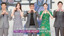 "[Showbiz Korea] HEARTWARMING PROMISE BY ""TWO LIVES ONE HEART (흉부외과)"" CAST & CREW"