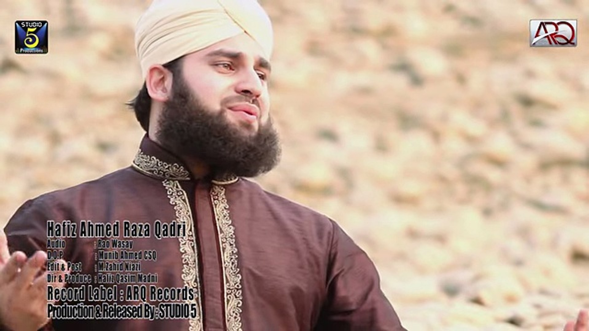 Hafiz Ahmed Raza Qadri - Ghulam e Nabiﷺ - New Naat 2018 - video ...