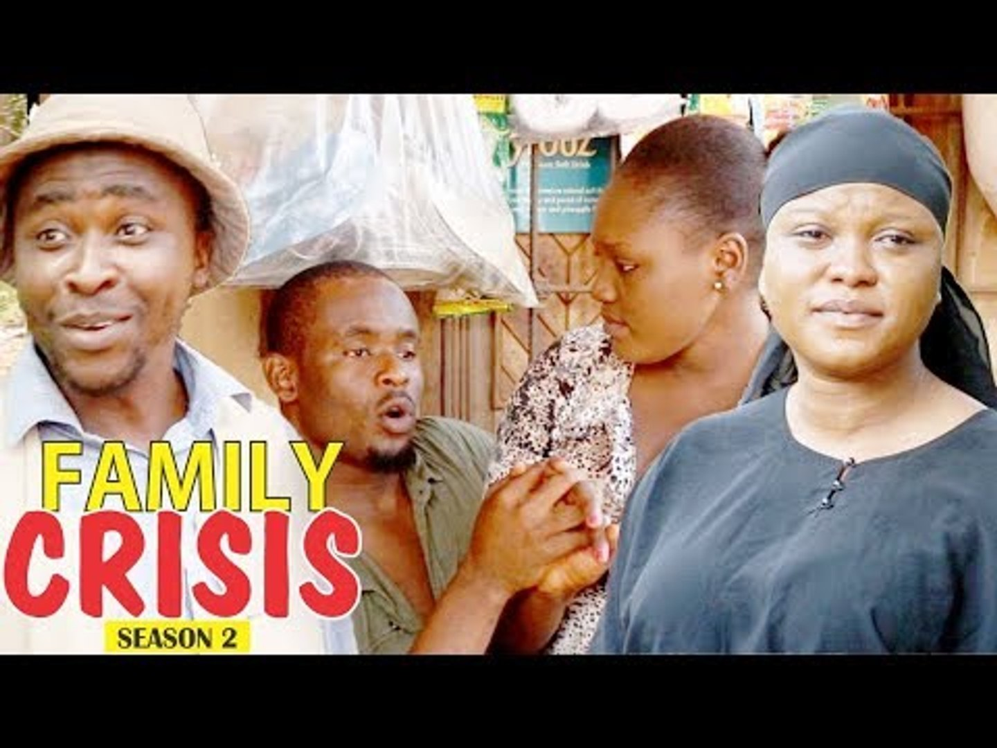 FAMILY CRISIS 2 - LATEST NIGERIAN NOLLYWOOD MOVIES || TRENDING NOLLYWOOD MOVIES