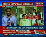 Mayawati dumps Congress, 'united opposition' face crumbles; can Rahul Gandhi pull face-saver?