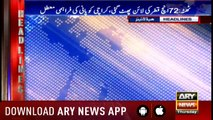 Headlines ARYNews 1100 4th October 2018