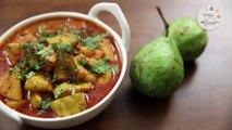 चटकदार पेरूची भाजी - Peru Bhaji Recipe In Marathi - Guava Sabzi - No Onion-Garlic Recipe - Sonali
