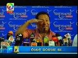Live at 7 Sinhala News - 04th October 2018