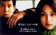 SUNAEBO (2000) Extrait - KOREAN