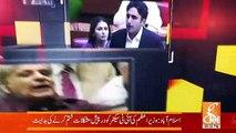 Hamid Mir Show – 4th October 2018