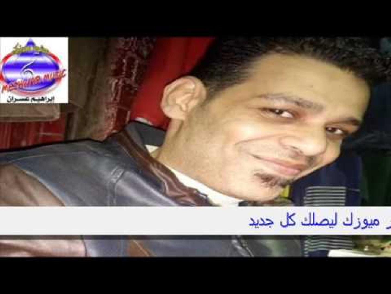 عادل البرنس - اغنية حزينه جواباتك