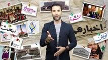 """تلفزيون النظام يعرض """"حفلة كازينو """" على الهواء مباشرة وإحدى مذيعاته تُثير موجة من السخرية - #أخبارهم #أورينت"""