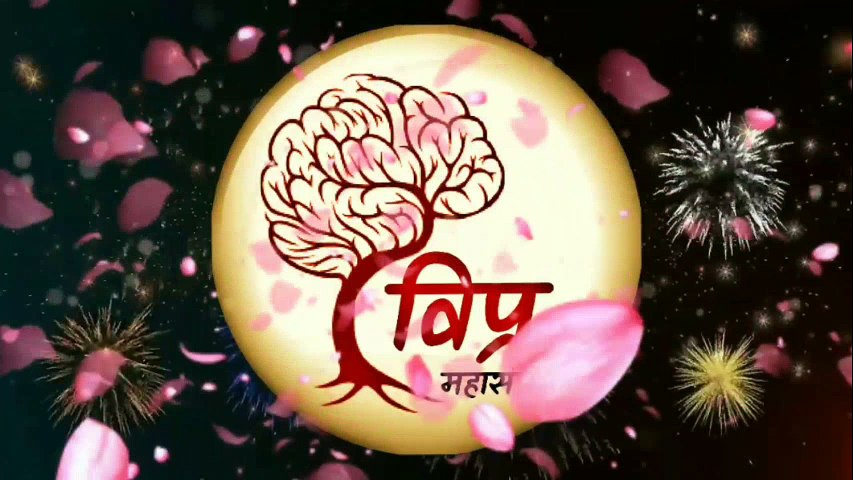 Chandraprabhavati - One HerboMedicine Many Benefits. एक औशादी अनेकों उपचार - चंद्रप्रभावटी