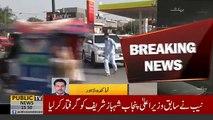 NAB arrests Shehbaz Sharif in Saaf Pani Corruption Scandal