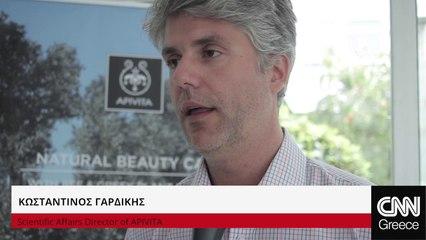 Ο Scientific Affairs Director of Apivita μιλά στο CNN Greece