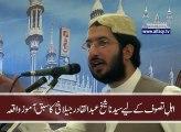 Lesson for Mystics from story of Hazrat Abdul Qadir Gilani R.A