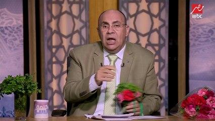 تعرف على كفارة القسم مع الدكتور مبروك عطية