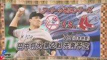 181005(金) プロ野球ニュース・今日のプロ野球結果 | プロ野球ハイライト