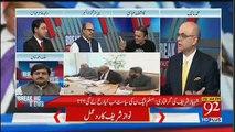 Mohammad Malick And Kashid Abbasi Criticise NAB ,,