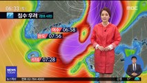 [날씨] 태풍 '콩레이' 전국 영향…곳곳 강한 비