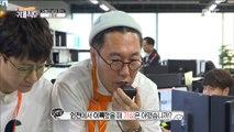[HOT] Kim Young-Chul Communicates with the Captain ,구내식당 - 남의 회사 유랑기20181006