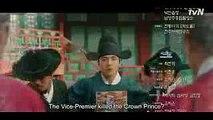 ENG] 160130 Entertainment Weekly- Do Kyung Soo & Kim So Hyun