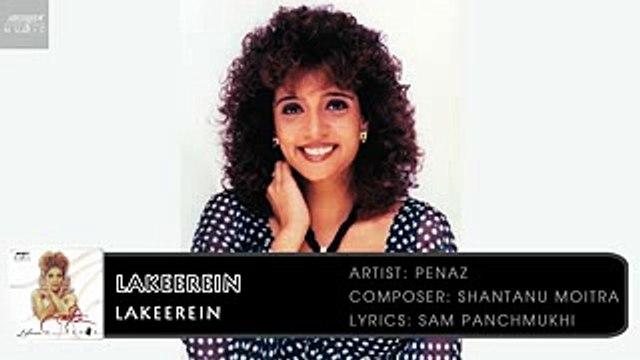 Lakeerein | Penaz | Shantanu Moitra | Lakeerein | Archies Music