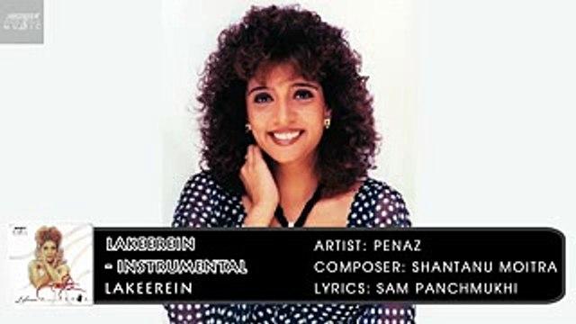 Lakeerein Instrumental | Penaz | Shantanu Moitra | Lakeerein | Archies Music