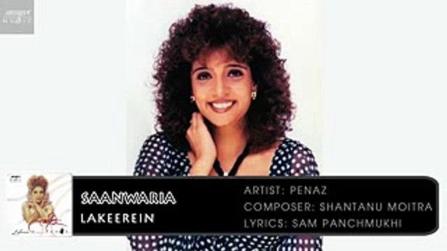 Saanwaria | Penaz | Shantanu Moitra | Lakeerein | Archies Music