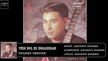 Yeh Dil Ki Dhadkan | Sidharth Sharma | Friends Forever | Archies Music