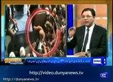 NAB arrested Shehbaz Sharif for further investigation: Raja Amir Abbas