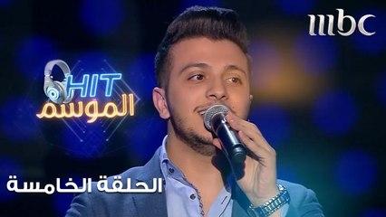 معن برغوت يغني لراشد الماجد في #HIT_الموسم