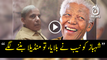 """""""Shahbaz trying to show himself as Mandela"""": PM Imran"""