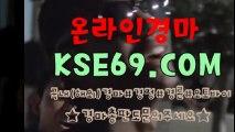경마 온라인경마사이트 인터넷경마사이트 K S E 6 9 점 C0M 한국경마