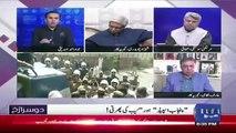 Arif Nizami Response ON Govt's Reaction On Shahbaz Sharif's Arrest..