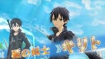Sword Art Online Arcade : Deep Explorer - Trailer d'annonce