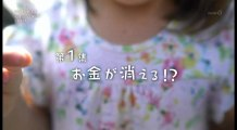 NHKスペシャル マネ―・ワ―ルド~資本主義の未来~第1集 お金が消える!?20181006