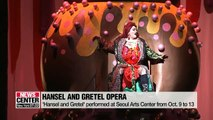 """Opera """"Hansel and Gretel"""" staged this week at Seoul Arts Center"""