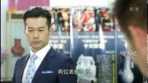 大陸劇-暖男記13