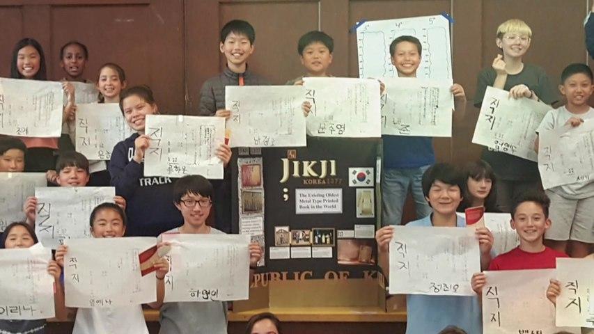 미국에서 열린 '한글' 기념식 / YTN