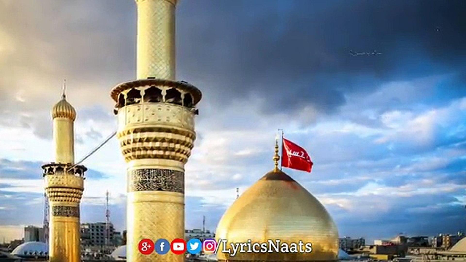 Mere Hussain par salam