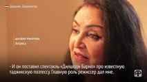 Мы расскажем вам о прошлом, настоящем и будущем таджикско-узбекского кино, начало которому было положено известным таджикским режиссером Камилем Ярматовым.  Па