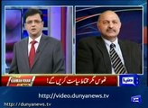 Nawaz Sharif will not take part in protests:- Mushahid Hussain Syed