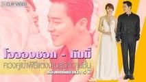 สุดหวานชื่น โจจองซอก - กัมมี่ ควงคู่เข้าพิธีแต่งงาน หลังคบกันมากว่า 5 ปี
