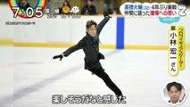 高橋大輔 Daisuke Takahashiの復帰戦 FS ニュースまとめ② 「めざましテレビ」「とくダネ!」「ZIP!」