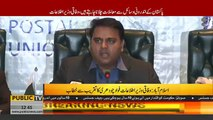 Haqomat IMF kay pass nahi jana chahti the - Information Minister Fawad Chaudhry addresses an event in Islamabad - Siasat.pk Forums