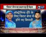 Indian Cricket Team: नई टीम की तैयारी, किस किस की आएगी बारी?