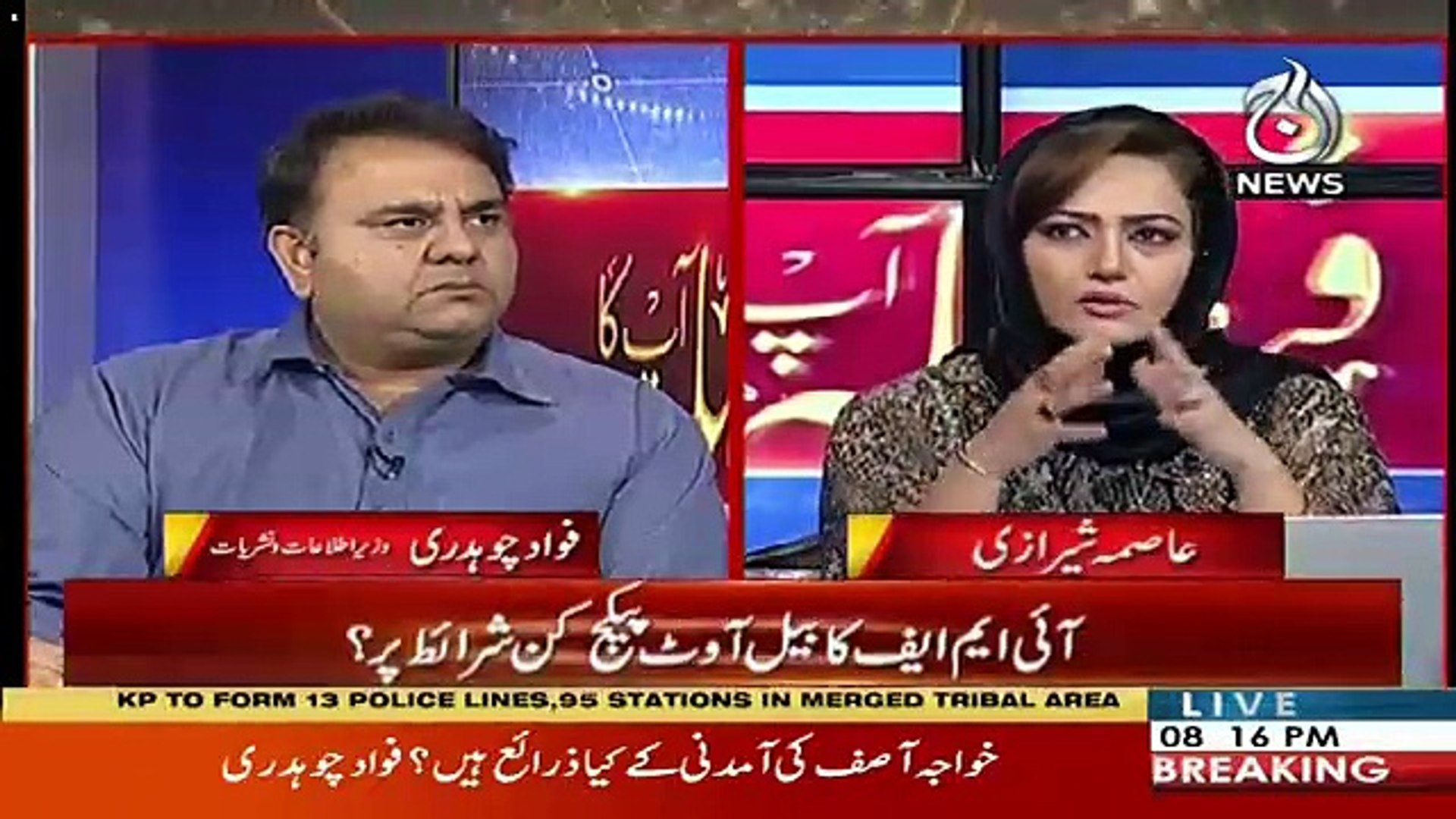 We Need 28 Billion Dollars In A Year For Country's Expences-Fawad Chaudhry