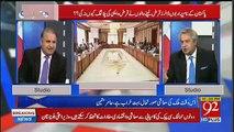 Pakistan IMF Ka Sab Say Bara Customer Hai-Rauf Klasra