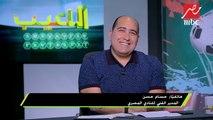 #اللعيب | حسام حسن عن لعب المصري فى بورسعيد : خلوني ساكت أحسن