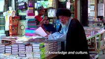 In Iraq's city of bookshops, theology and poetry rub spines