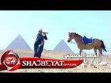 احمد الحسينى كليب يا عريس اخراج وائل بشارة 2017 حصريا على شعبيات